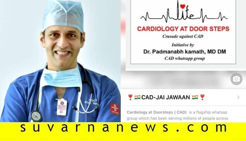 Mangalore cardiologist helps soldiers through a whatsapp group
