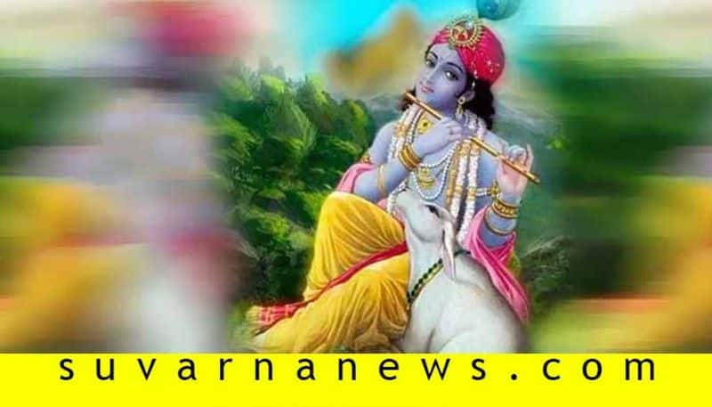 Interesting unknown facts About Krishna That Most People Dont Know