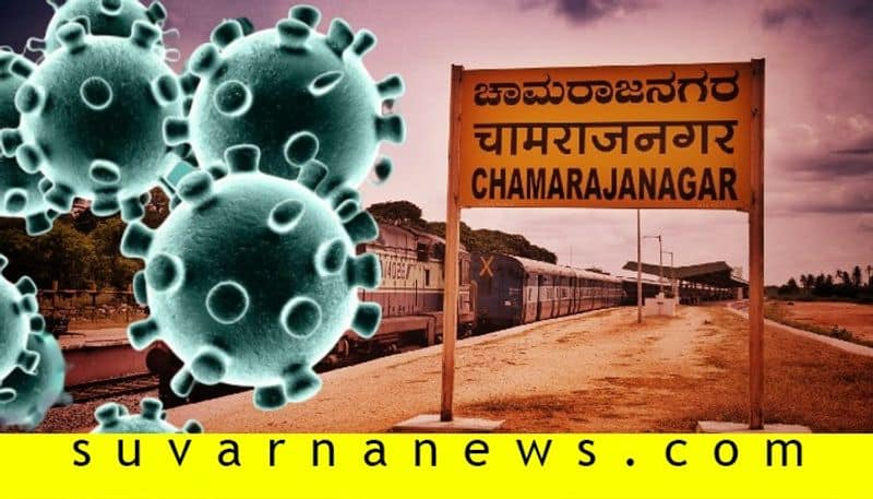 This is how Chamarajanagara become covid 19 free districts