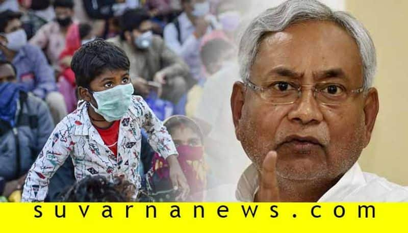 Person moving within the country is it a migrant says Bihar CM Nitish Kumar