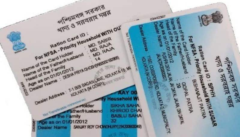 Is your name removed from the ration card know what to do BRD