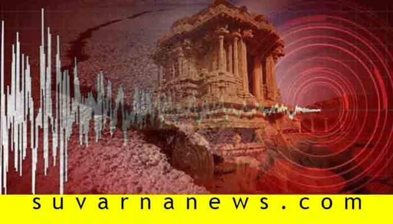 Earthquake in Hampi in Ballari district