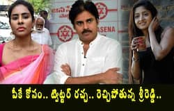 <p>Srireddy, Poonam Kaur controversial comments on Pawankalyan Issue<br /> &nbsp;</p>