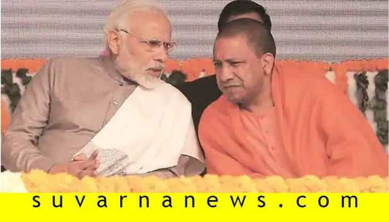 PM Narendra Modi wishes Uttar Pradesh CM Yogi Adityanath on birthday