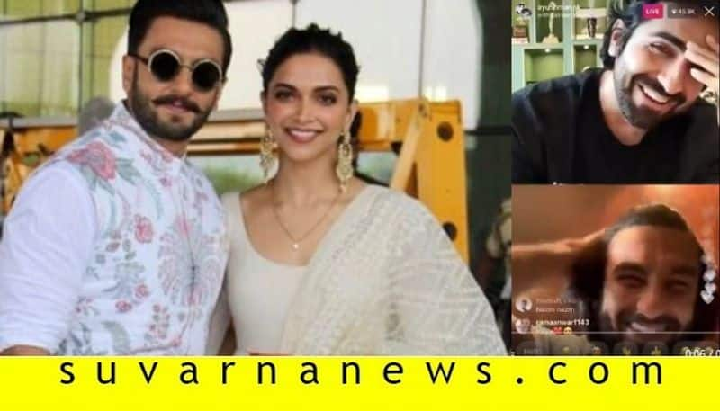 Ranveer singh quits instagram live with Ayushmann Khurrana as deepika got angry on him for chatting loudly