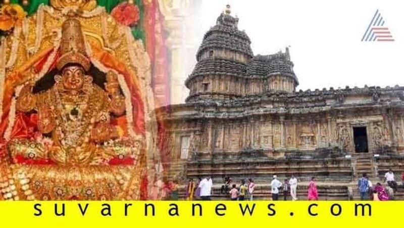 Temples Open In Chikkamagaluru but Numbers of Devotees Decreased