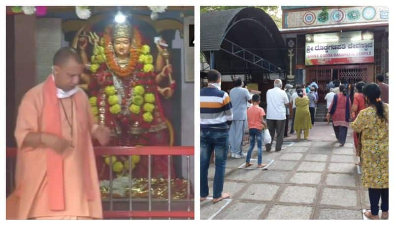 Temples-mosques-gurudwaras to open today but Religious places to remain closed in Odisha till June 30