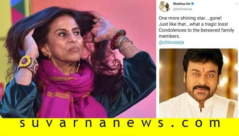 Shobhaa De trolled for sharing Telugu actor Chiranjeevi photo while mourning Chiranjeevi sarja death