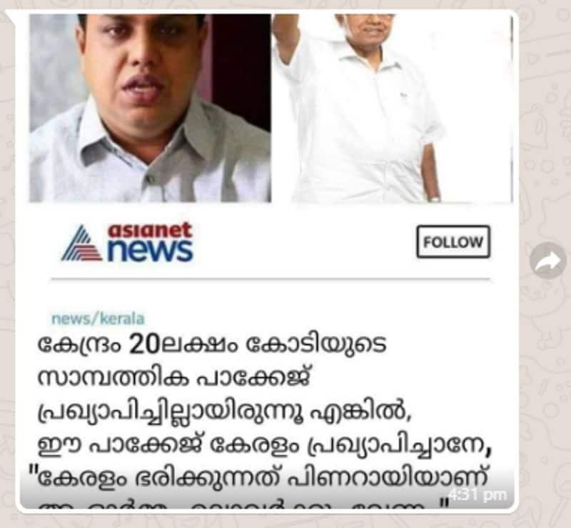 Fake News circulating about A N Shamseer MLA