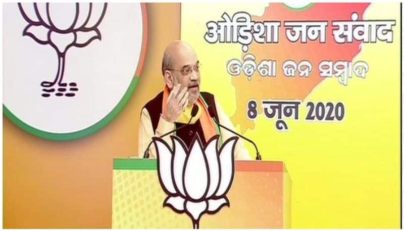 BJP banks on Amit Shah's virtual rally, it may gives outline for West Bengal election campaign