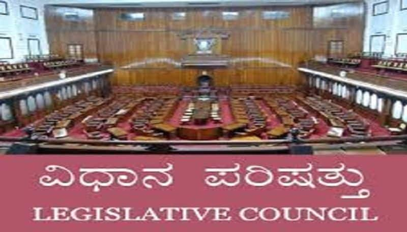 Karnataka graduates and teachers constituency elections Postponed By EC For Covid19