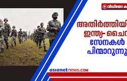 <p>india-china-move-troops-back-at-some-locations-</p>