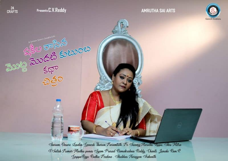 Shakeela New Movie Censored With Clean U Certificate