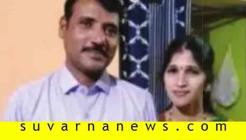 Couple committed to Suicide in Bailhongal in Belagavi District