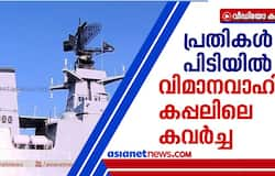 <p>nia arrested two persons who theft hard disk from cochin shipyard</p>