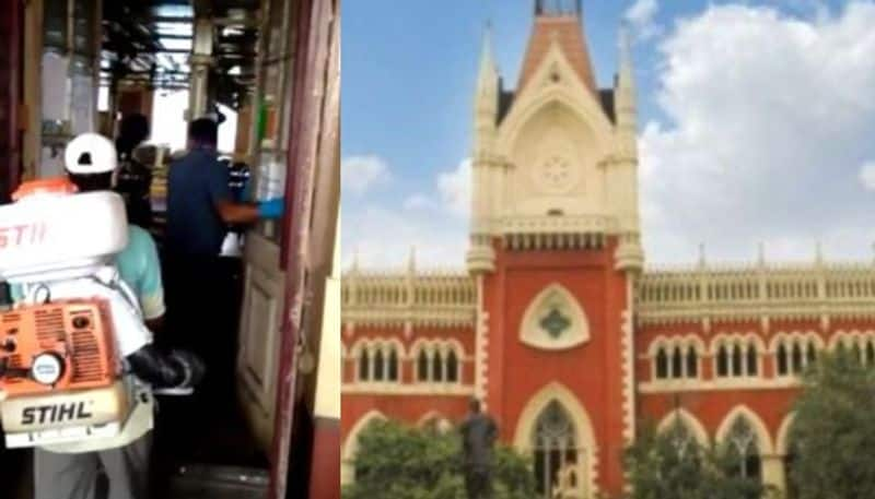 Calcutta High Court is going to open on a trial basis from June 11