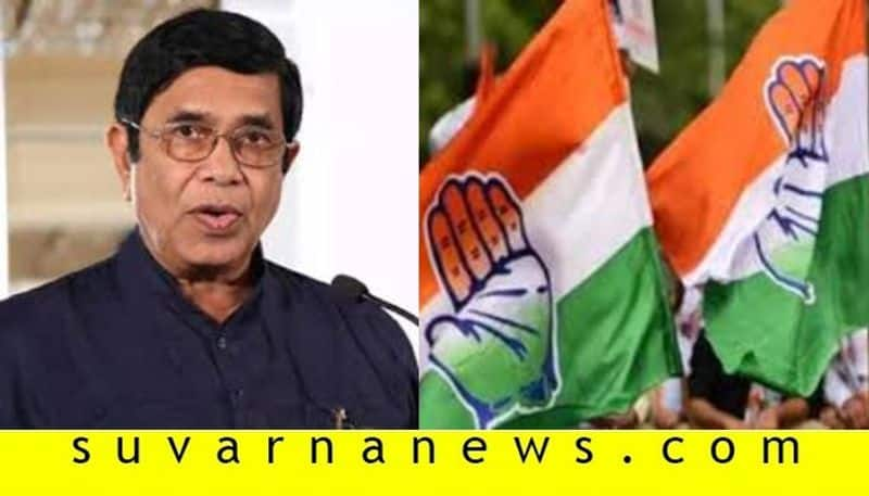 Congress veteran leader admitted to hospital in Mangalore