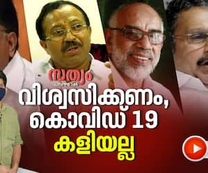 When the world is busy fighting Covid Kerala leaders debate how to practice religion