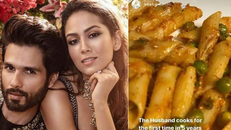after 5 year of marriage Shahid Kapoor cooked pasta for  Mira Rajput