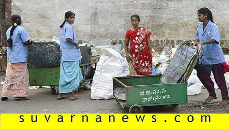 200 rs Garbage Fee will be fixed Every home in Bengaluru