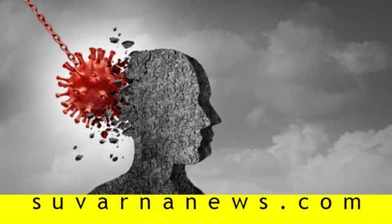 Coronavirus Infected to SSLC Student in Kaduru in Chikkamagaluru district