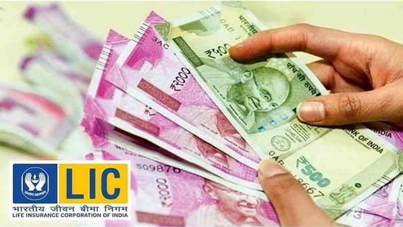 pay 48 rupeesand get 1 crore on LIC new policy RD