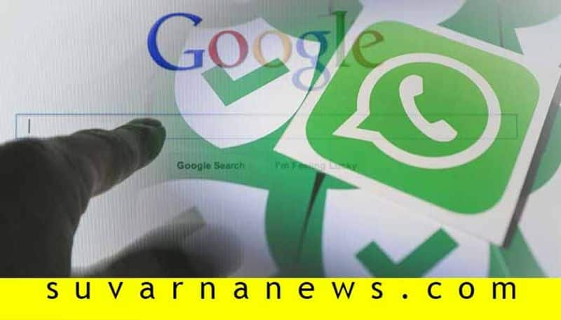 Your Whatsapp number appears in Google search
