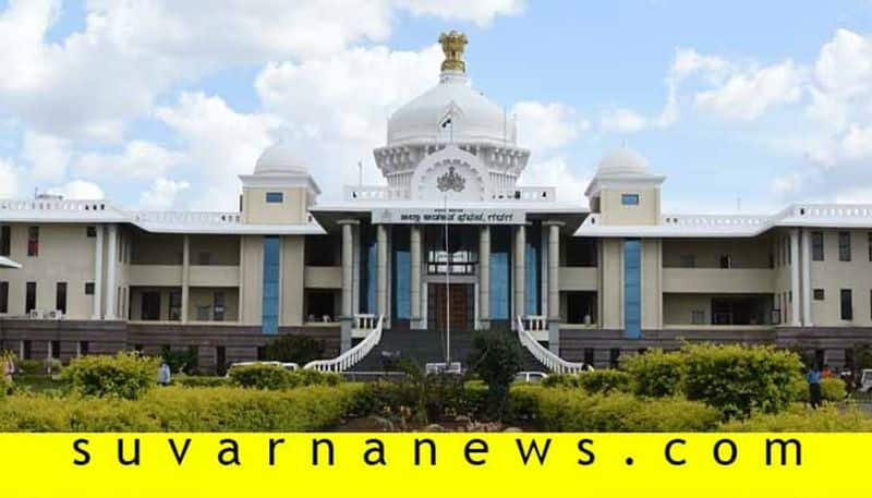 Gadag Zilla Panchayat Election will Be Held on June 19th
