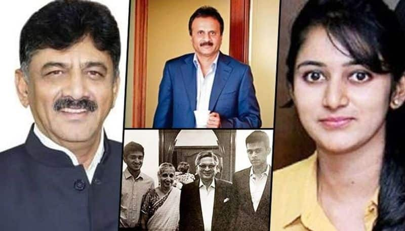 dk shivakumar daughter and cafe coffee-day siddharth Son engagement Likely In August