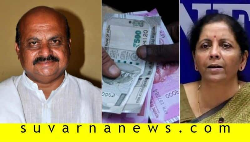 Karnataka Home Minister To Hold Meeting With FM Nirmala Sitharaman To Discuss On GST
