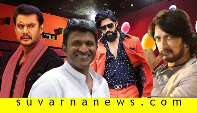 will movie theatres release kannada darshan sudeep yash movies after unlock