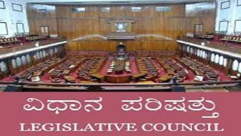 Covid19 guidelines To Candidates And MLAs During Karnataka MLC Election On June 29