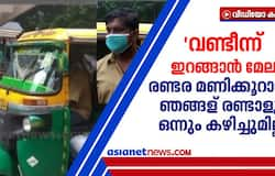 <p>student did not get quarantine centre trapped in auto</p>