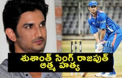 <p>bollywood actorsushanth sing rajput commits sucide&nbsp;<br /> &nbsp;</p>