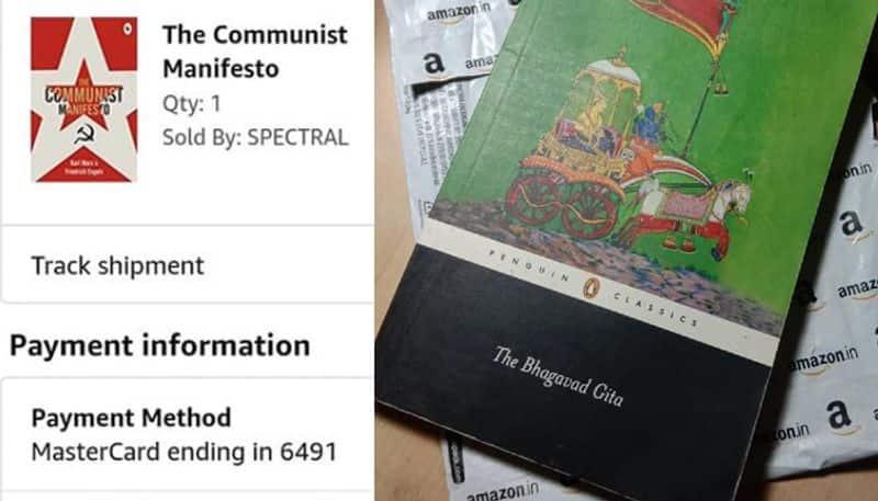 Kolkata man orders Communist Manifesto, Amazon delivers Bhagavad Gita