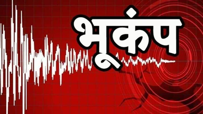 Then jerk Delhi and NCR, earthquake intensity of 4.5 on the Richter scale