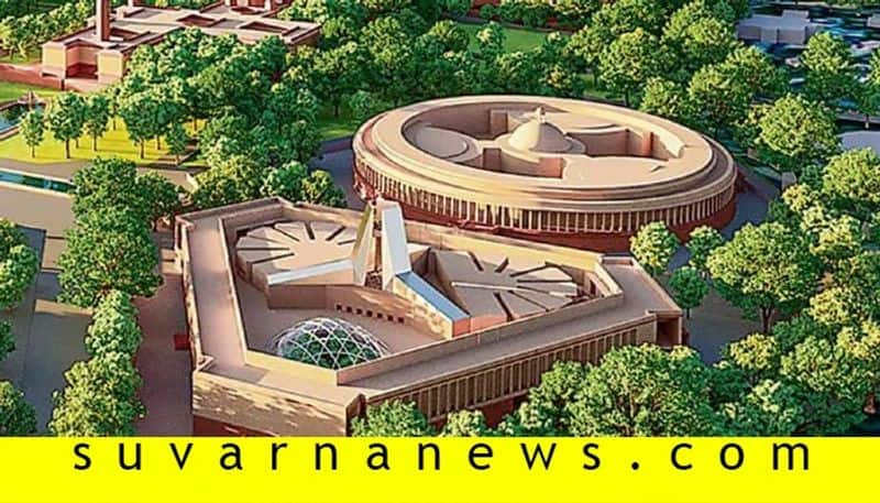 New Parliament complex may seat 1350 members