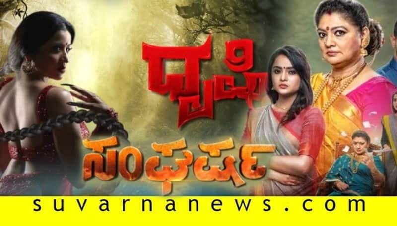Star suvarna Sangarsha and Drusthi daily soaps wins audience heart