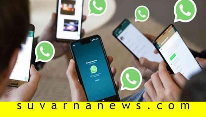 WhatsApp may soon allow up to 4 devices to access same account