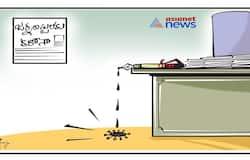 <h4>cartoon</h4>