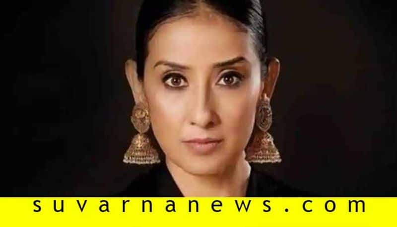Manisha Koirala supported Nepals tantrums about map