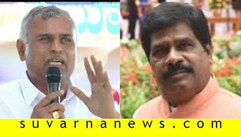 District in charge minister and mla fight in a inauguration function