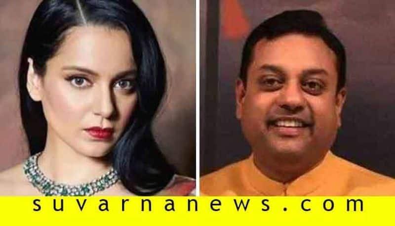 bjp leader praises Kangana Ranaut for her straight forward nature and boldness