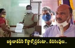 <p>Nirbhaya Case Against TDP Senior Leader&nbsp;<br /> Ayyanna Pathrudu</p>