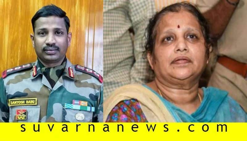 Proud that our son gave his life for country say parents of Col Santosh Babu