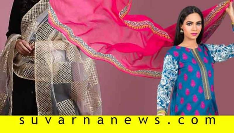 Do you know these things about Dupatta