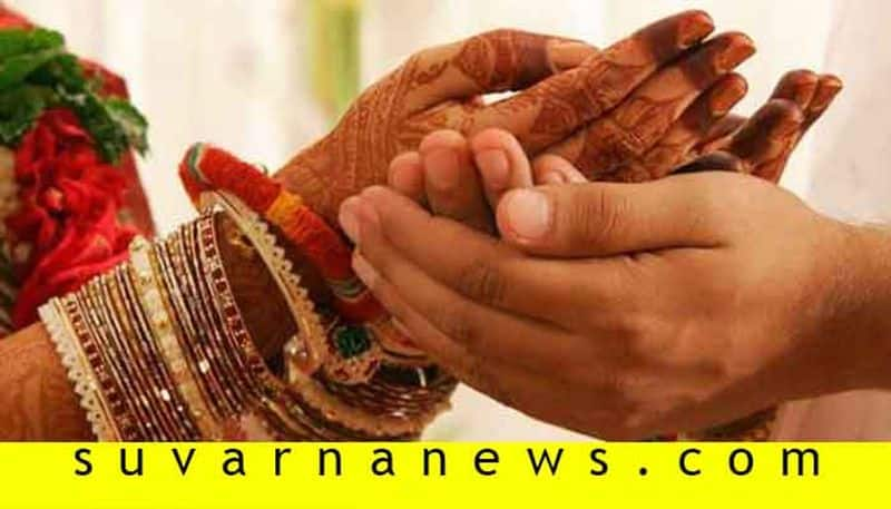 After marriage if you get to know about kuja dosha then do like this