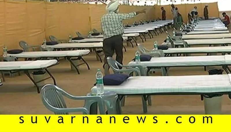 World Largest Coronavirus Facility In Delhi The Size Of 22 Football Fields