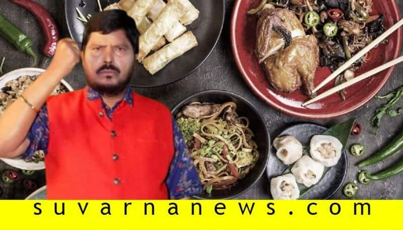 Ban restaurants selling Chinese food in India Union minister Ramdas Athawale