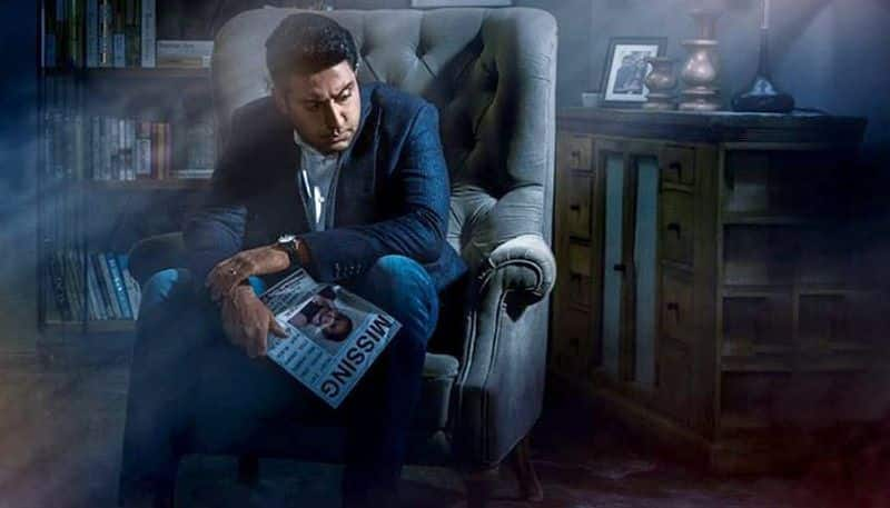 first look of abhishek bachchan release from breath